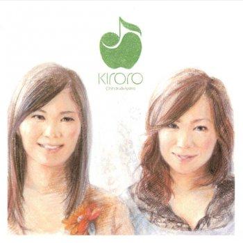 Kiroro _生きてこそ