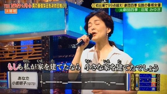 カラオケバトル0601_決勝02