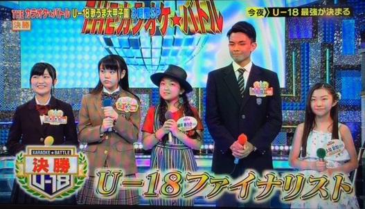 カラオケバトル_決勝戦02