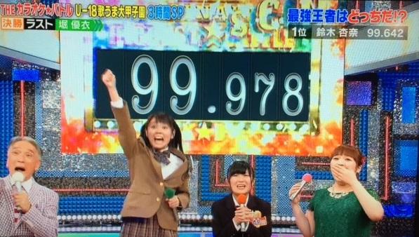 カラオケバトル_決勝戦09