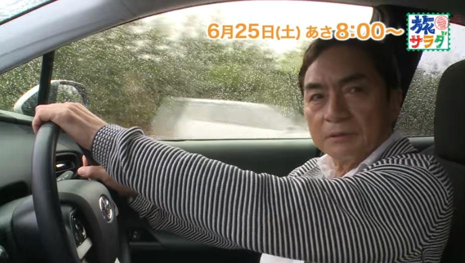 西郷輝彦_大隅半島02