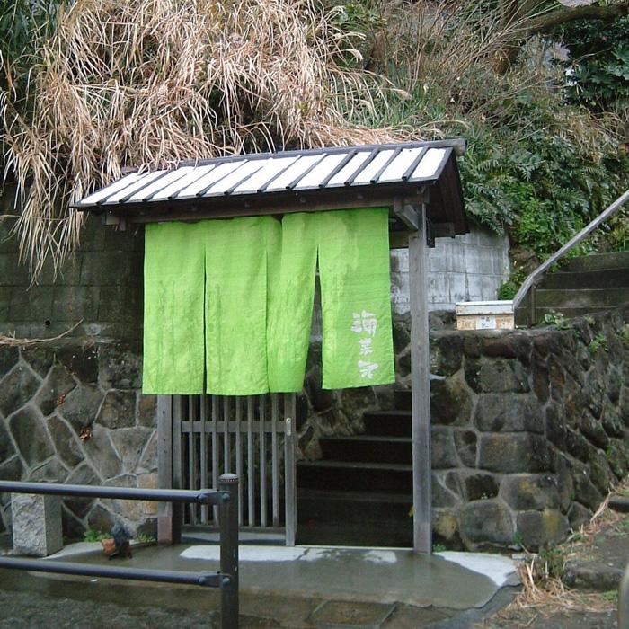 鎌倉_海菜寺