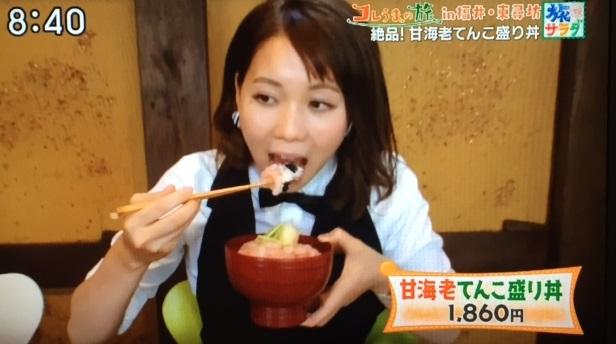 これウマ_東尋坊12