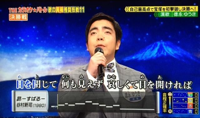 カラオケバトル0727決勝_03