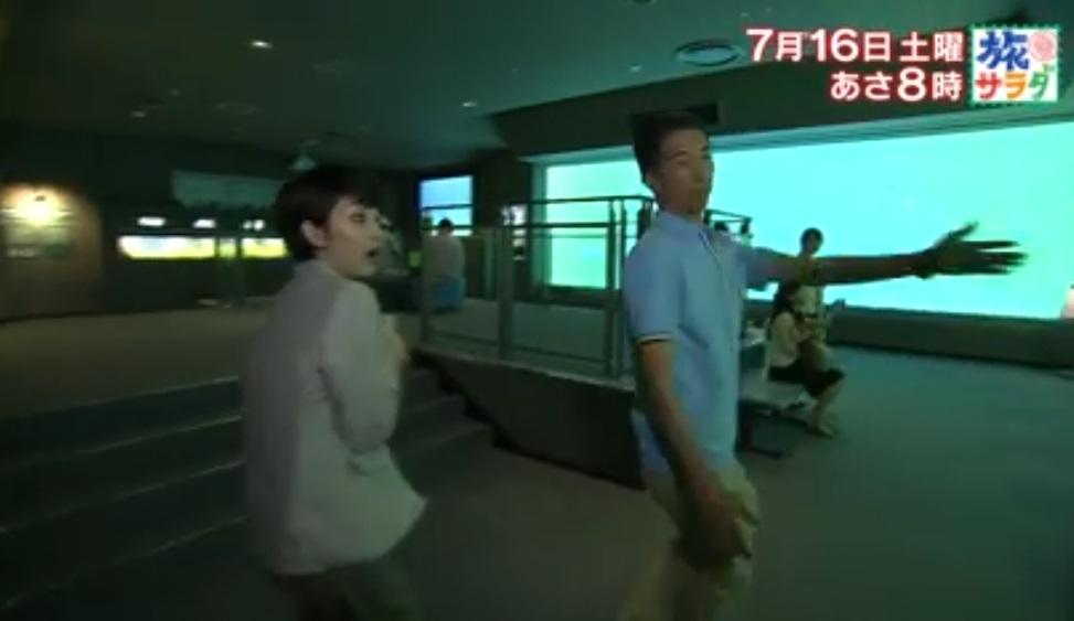 剛力彩芽_伊勢志摩08