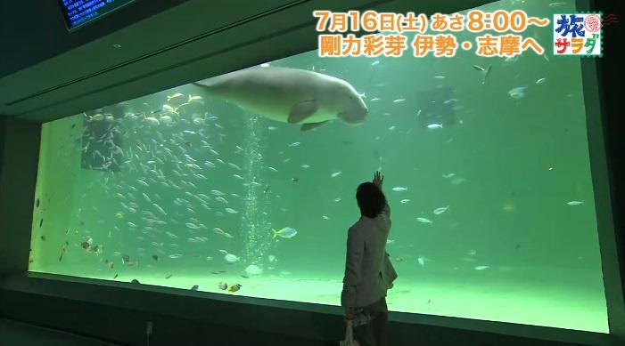剛力彩芽_伊勢志摩13