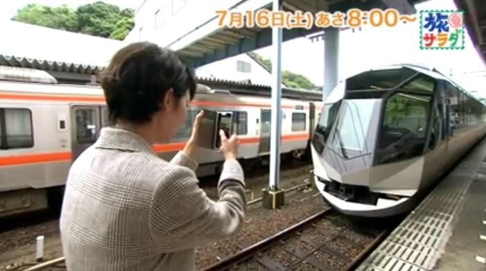 剛力彩芽_伊勢志摩17