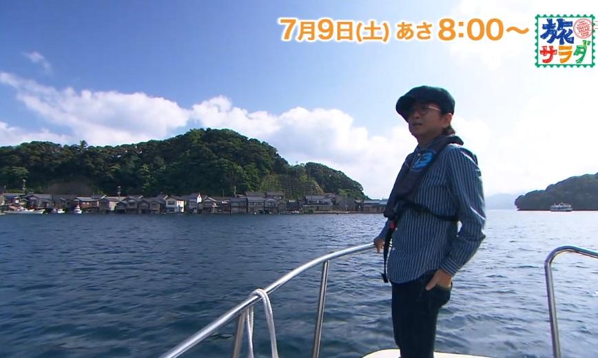 旅サラダ_藤井フミヤ16