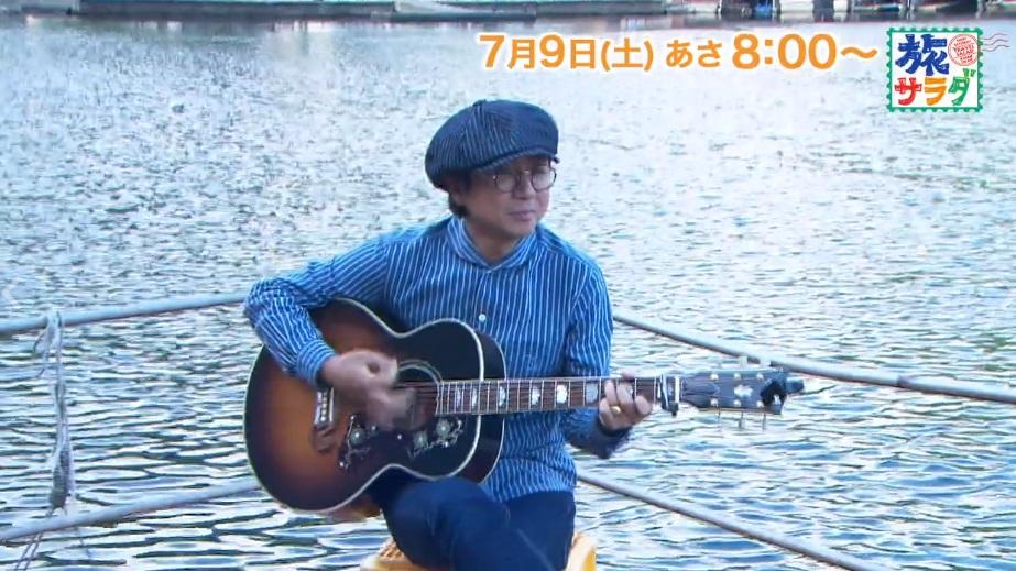 旅サラダ_藤井フミヤ17
