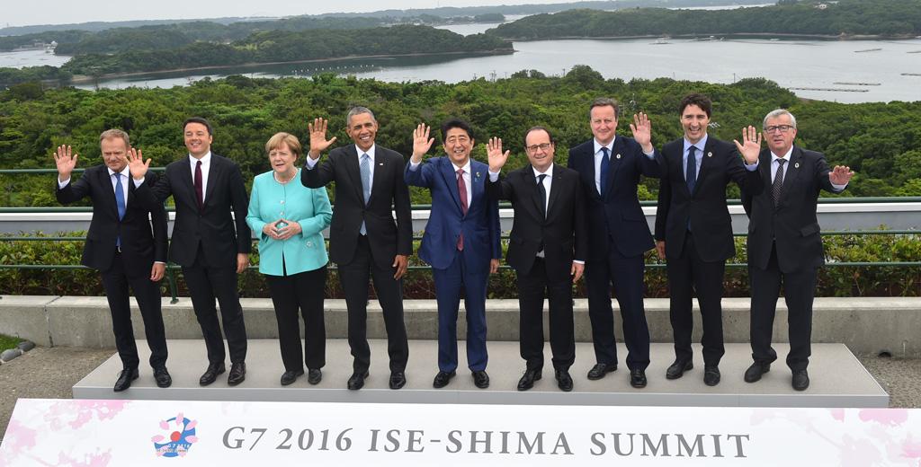 G7 伊勢志摩2016_伊勢志摩サミット