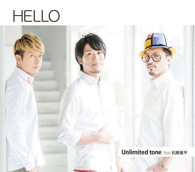 Unlimitedtone_松藤量平