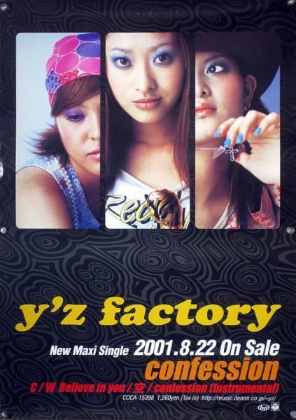 山田優_y'z factory