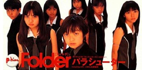 満島ひかり_Folder