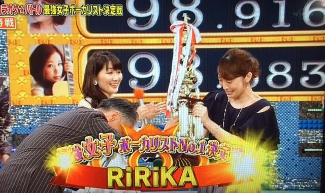 0831優勝_RiRiKA