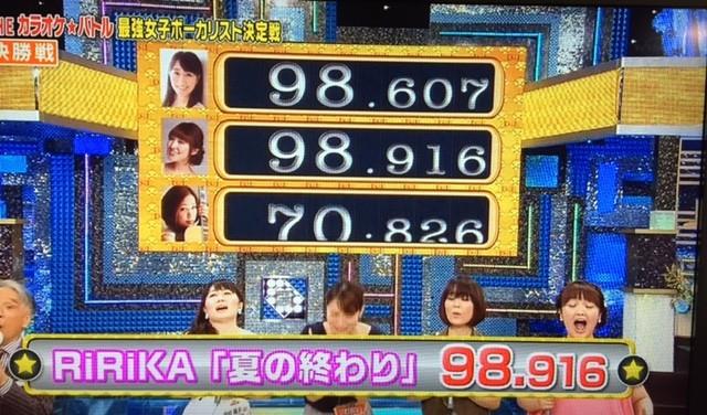 0831決勝_RiRiKA