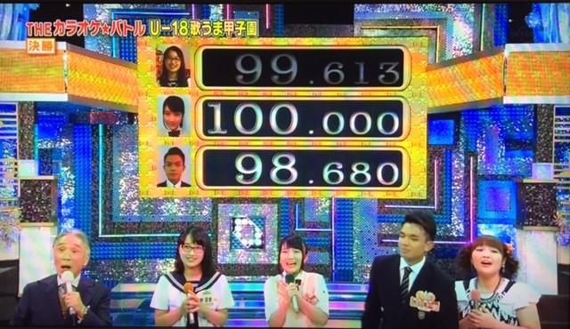 カラバト0907決勝08_角田龍一