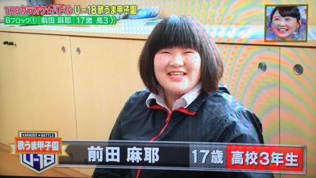 前田麻耶_B01