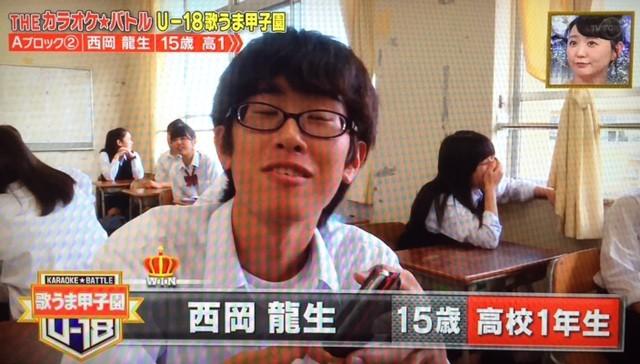 西岡龍生_A01