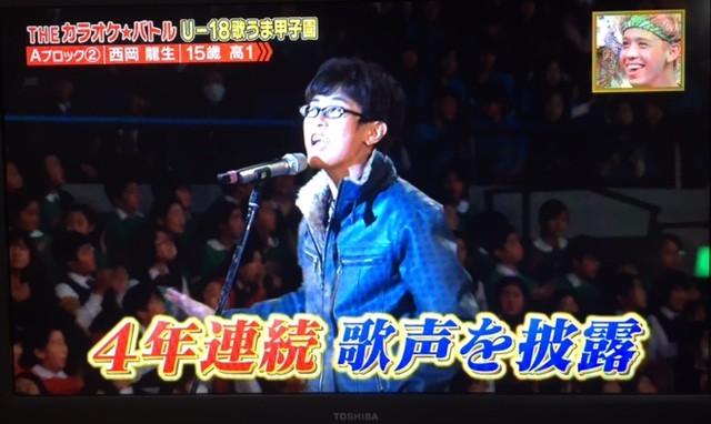 西岡龍生_A02