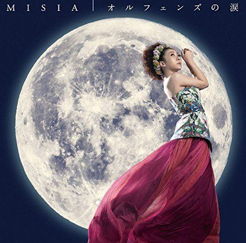 MISIA_オルフェンズの涙