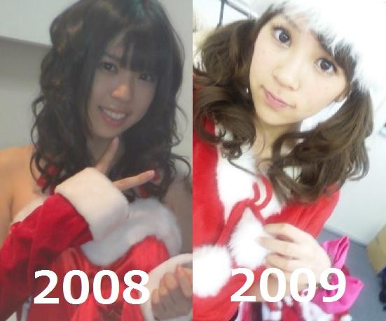 christmas2008-2009