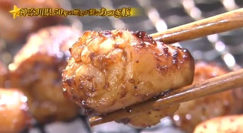 料理_あつぎ豚003